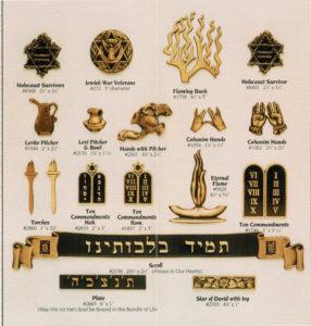 Jewish Emblems2.2