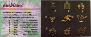 Jewish Emblems3